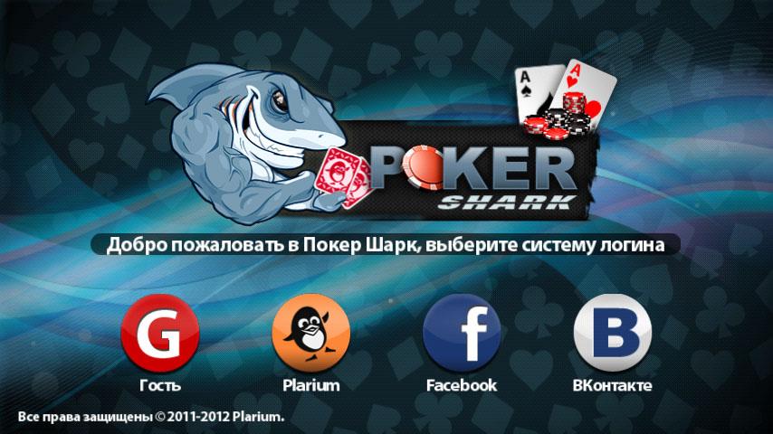 Каталог онлайн покера что за казино азартмания